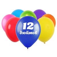 """Воздушные шары 12""""дюймов"""