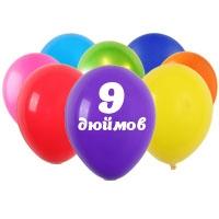 """Воздушные шары 9""""дюймов"""