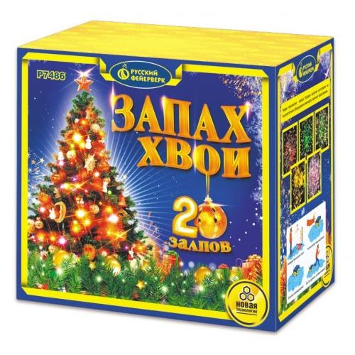"""Р7486 батарея салютов ЗАПАХ ХВОИ (1""""х20) *1/12 (шт)"""