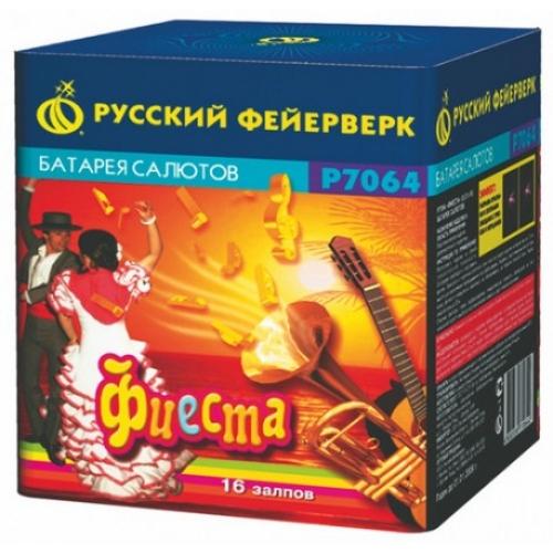"""Р7064 батарея салютов ФИЕСТА модуль (0,8""""х16)"""