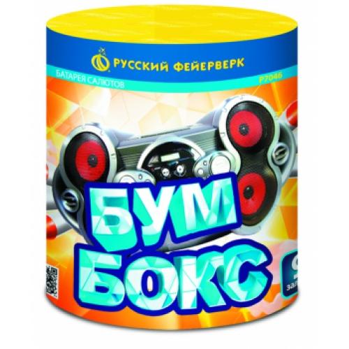 "Р7046 батарея салютов БУМБОКС (0,8""х9) *1/24 (шт)"