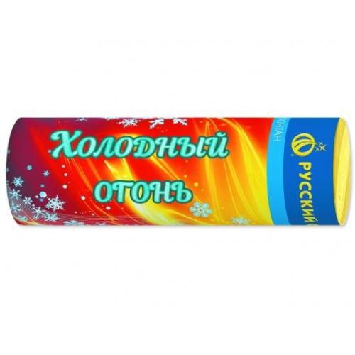 Р4814 фонтан ХОЛОДНЫЙ ОГОНЬ  1шт.