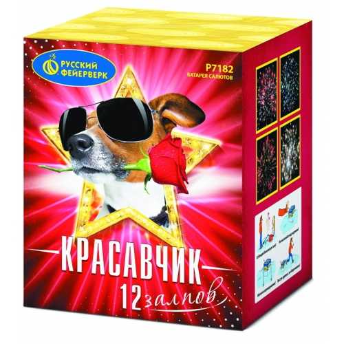 """Р7182 батарея салютов КРАСАВЧИК  (0,8""""х12) *1/24 (шт)"""