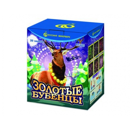 """Р7485 батарея салютов ЗОЛОТЫЕ БУБЕНЦЫ (1""""x20) *1/12 (шт)"""