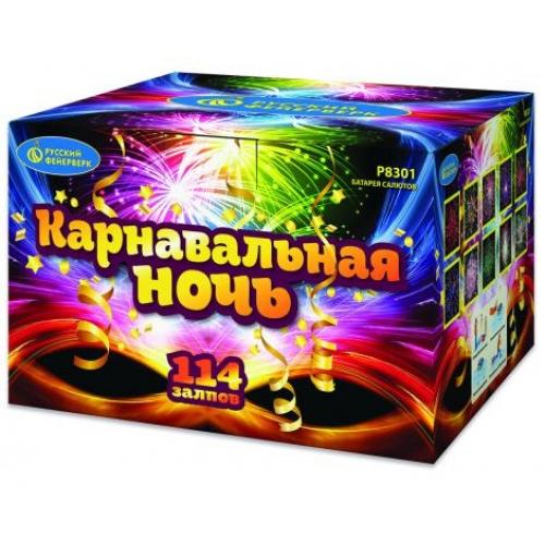 """Р8301 суперсалют КАРНАВАЛЬНАЯ НОЧЬ (1,25""""; 1,8""""х114)"""