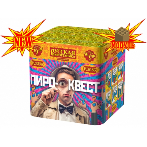 """РС6136 батарея салютов ПИРО КВЕСТ (0,7""""х8) *1/40 (шт.)"""