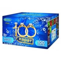 "Р7332 батарея салютов 100 КАРАТ (0,8""х100)"