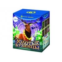 """Р7485 батарея салютов ЗОЛОТЫЕ БУБЕНЦЫ (1""""x20)"""