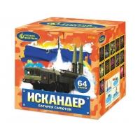 "Р7530 батарея салютов ИСКАНДЕР (1""х64)"