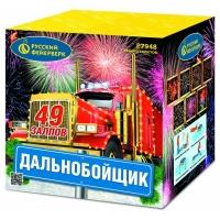 "Р7948 батарея салютов ДАЛЬНОБОЙЩИК (1,25""х49) *1/2 (шт)"