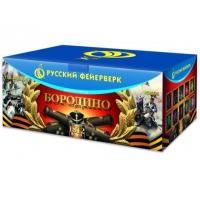 """Р8595 суперсалют БОРОДИНО  (1,2""""х150)"""