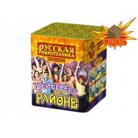 """РС6320 батарея салютов ФЕЙЕРВЕРК НА РАЙОНЕ (0,8""""х16) *1/24 (шт)"""