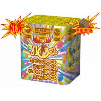 """РС8225 батарея салютов ЛОСЬ (1,25""""х25) *1/4 (шт)"""