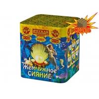 """РС7122  батарея салютов ЖЕМЧУЖНОЕ СИЯНИЕ (1""""х25)  *1/8 (шт)"""