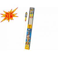 РС2245 ракета АРГОНАВТЫ *1/18/4 (шт)