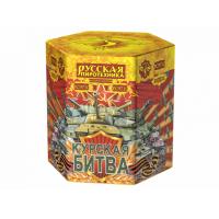 """РС9710 суперсалют КУРСКАЯ БИТВА (2,75""""х19) *1/2 (шт)"""
