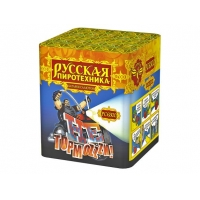 "РС6300 батарея салютов НЕ ТОРМОЗИ (0,8""х16) *1/24 (шт)"